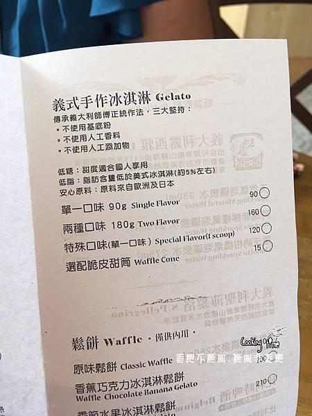PRONTO義式手工冰淇淋 (3).jpg
