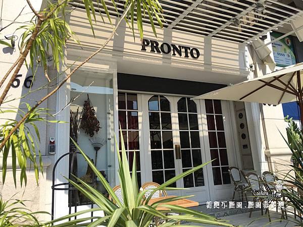 PRONTO義式手工冰淇淋 (9).jpg