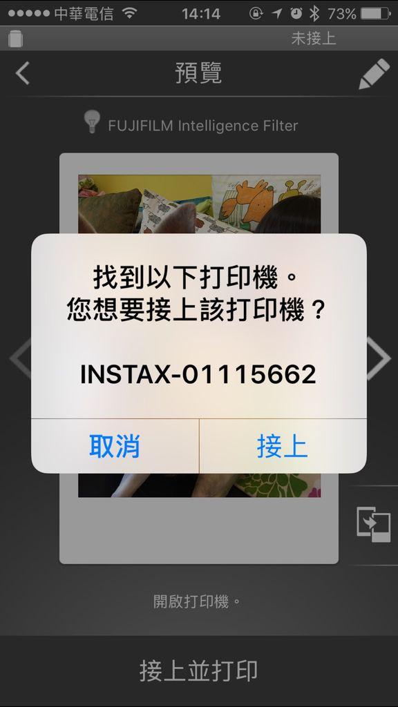 S__9224210.jpg