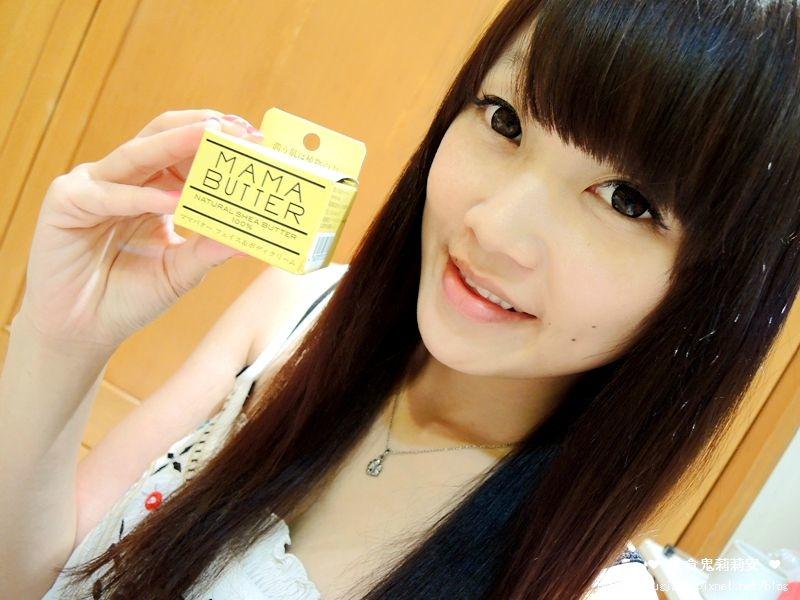 DSCN7742_副本