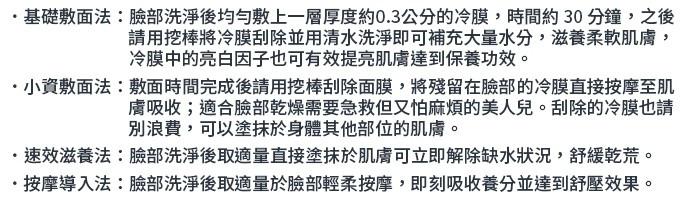 2016-03-14_021705.jpg