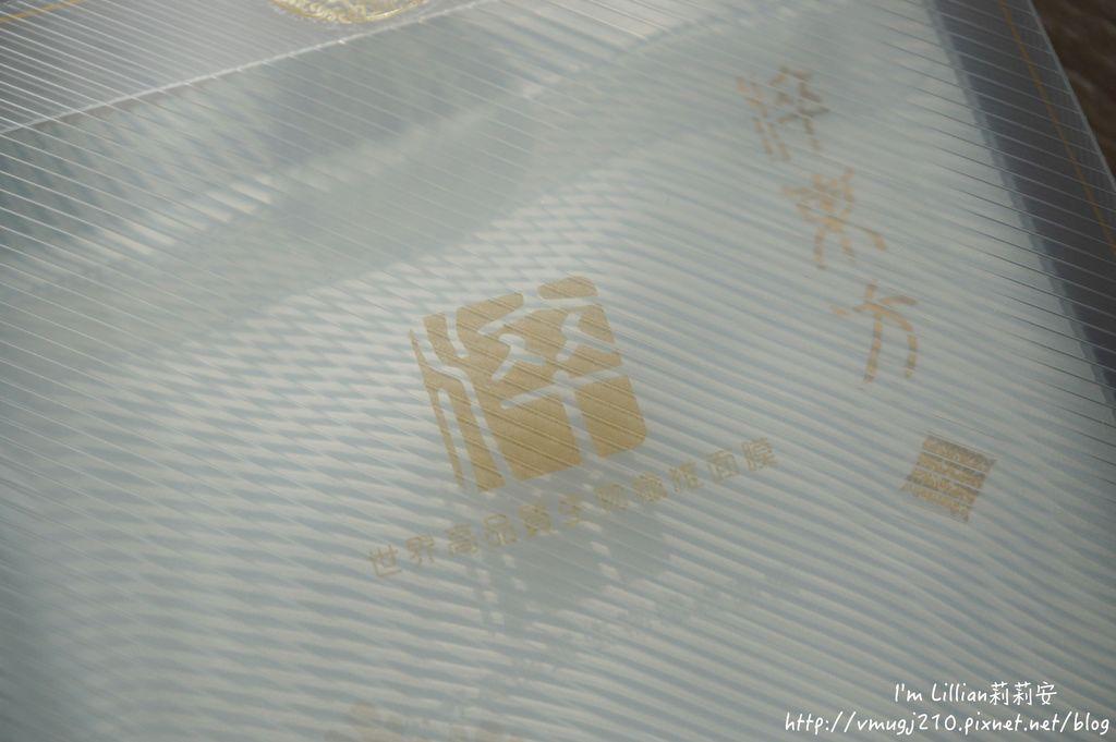 面膜推薦低敏保濕抗老07淬東方EGF.淬水潤活能修護生物纖維面膜.JPG