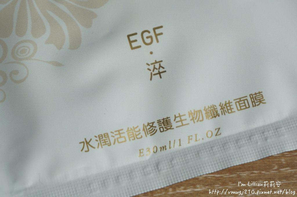 面膜推薦低敏保濕抗老30淬東方EGF.淬水潤活能修護生物纖維面膜.JPG
