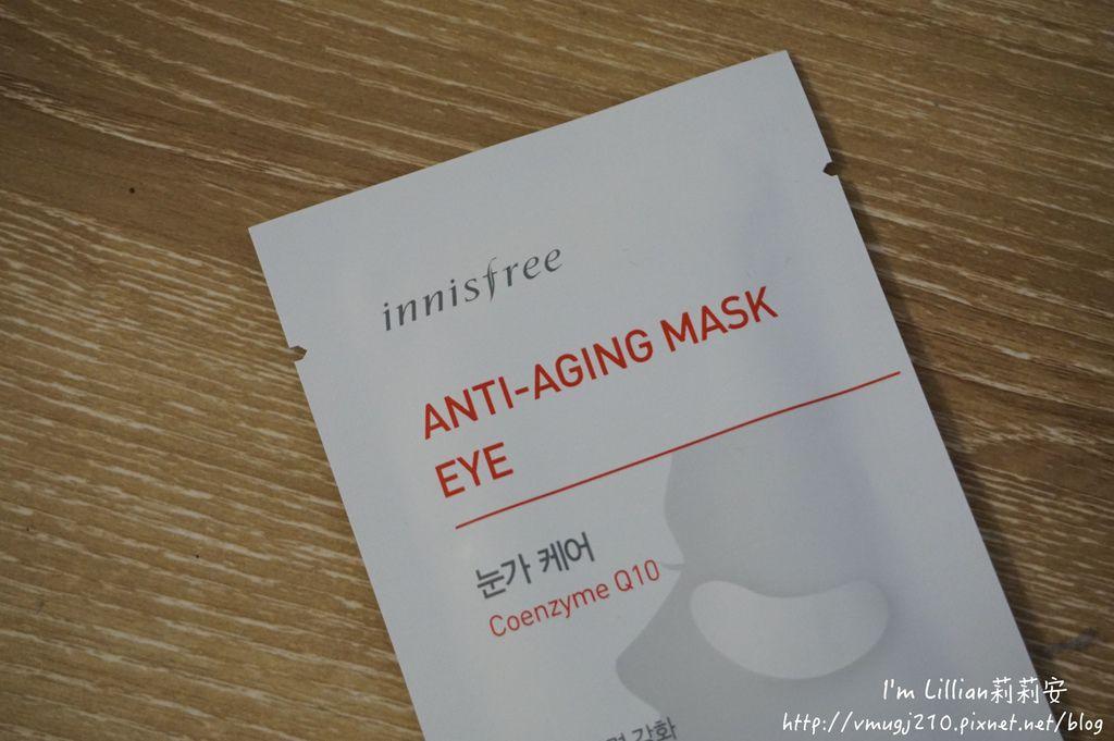 韓國美妝保養品推薦innisfree61抗老面膜眼膜頸膜.JPG