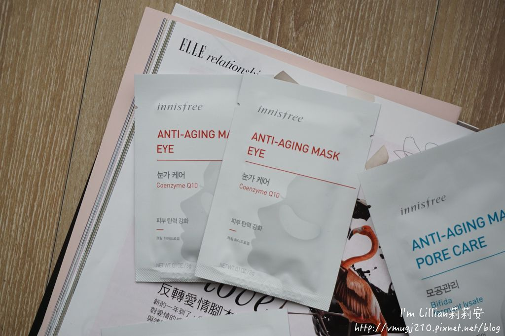 韓國美妝保養品推薦innisfree31抗老面膜眼膜頸膜.JPG