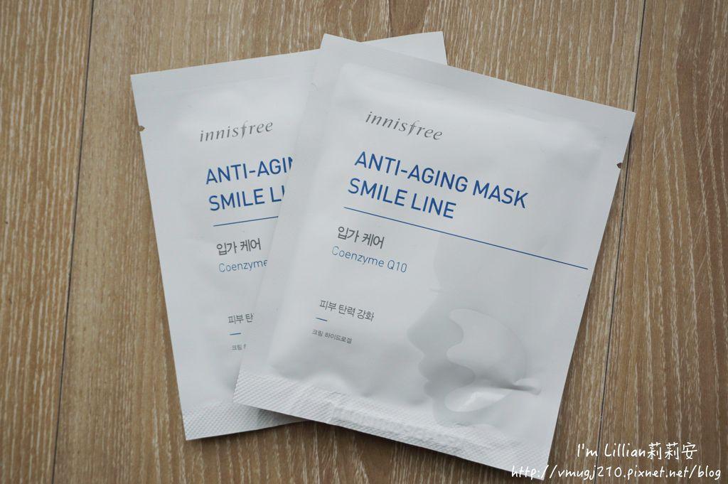 韓國美妝保養品推薦innisfree39抗老面膜眼膜頸膜.JPG