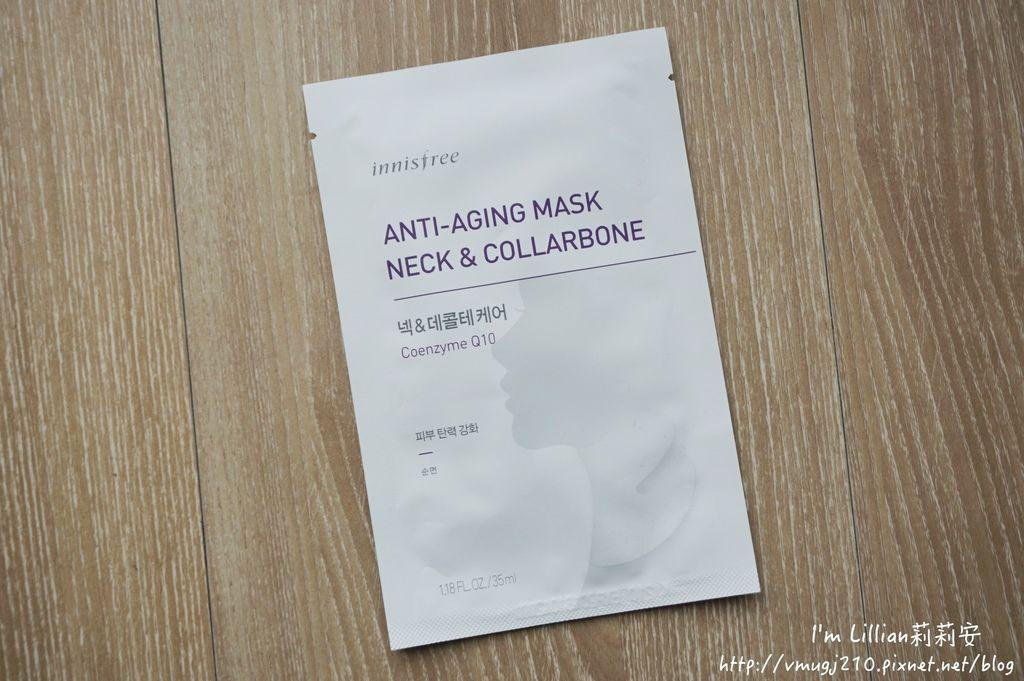 韓國美妝保養品推薦innisfree50抗老面膜眼膜頸膜.JPG