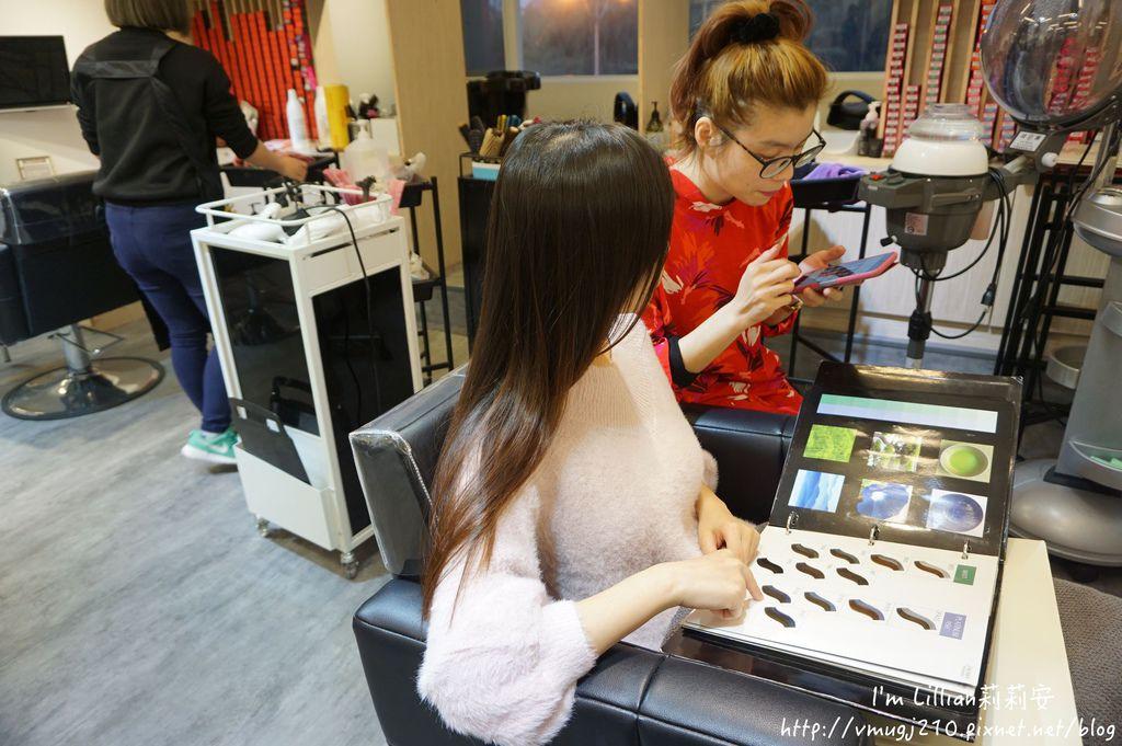 台北公館染髮推薦Hcolor髮廊09挑染剪髮.JPG