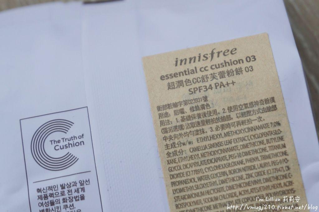 韓國美妝推薦innisfree64超潤色CC舒芙蕾粉餅 我的小棕瓶.JPG