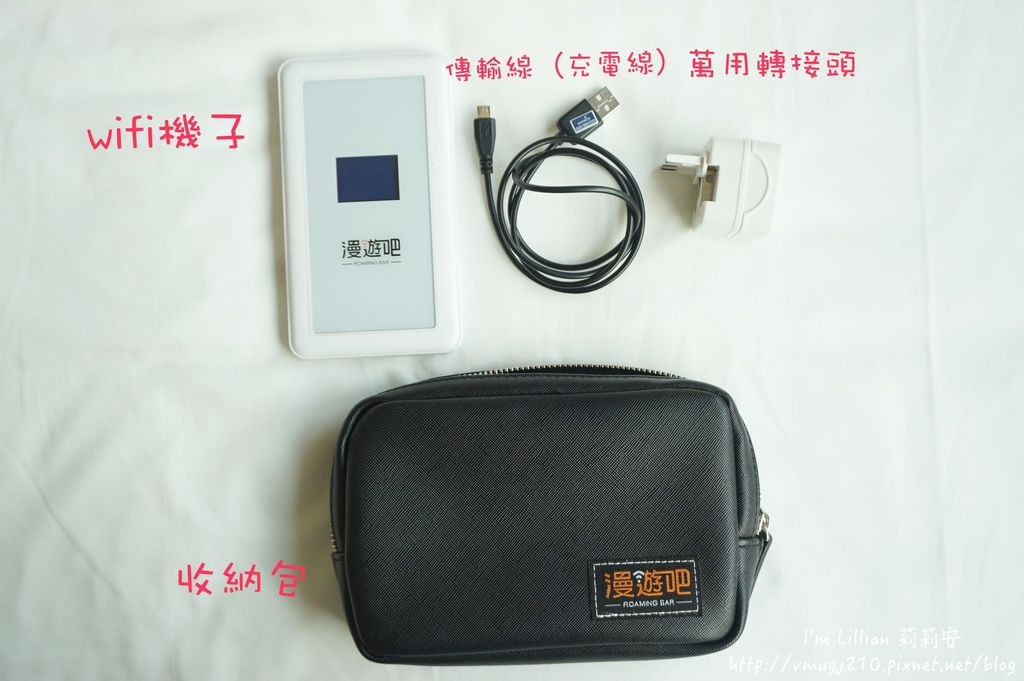 新加坡wifi機租借80漫遊吧 馬爾地夫網路.JPG