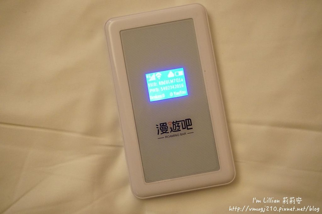 新加坡wifi機租借87漫遊吧 馬爾地夫網路.JPG