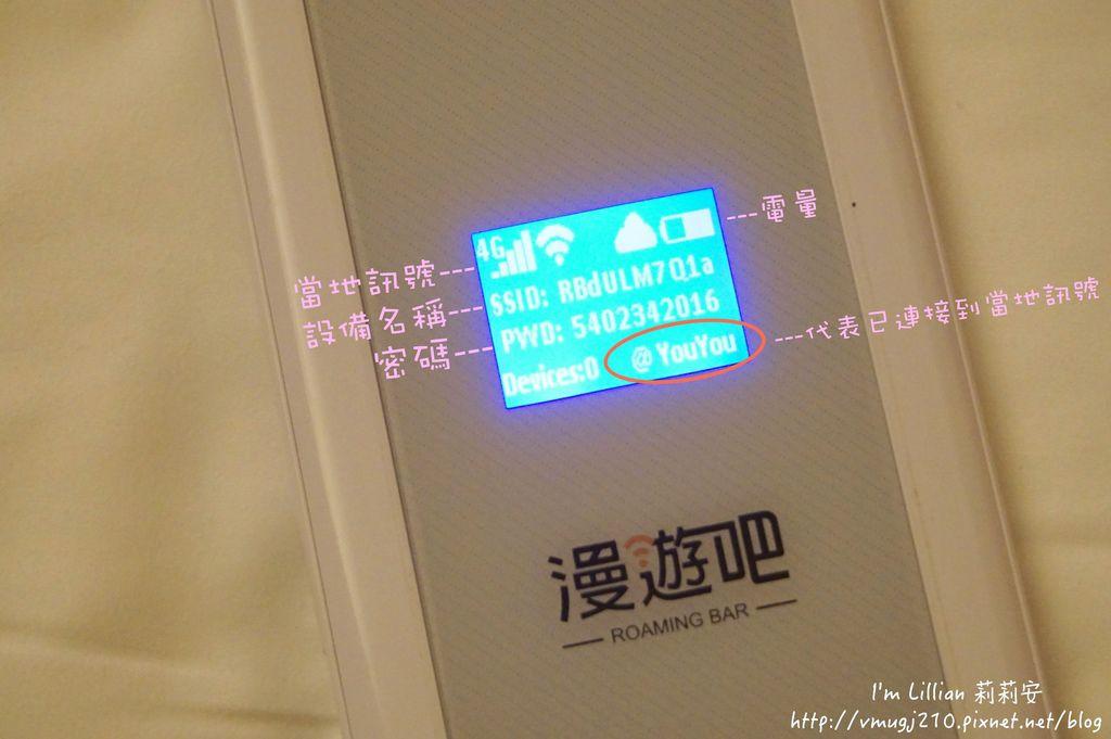 新加坡wifi機租借88漫遊吧 馬爾地夫網路.JPG