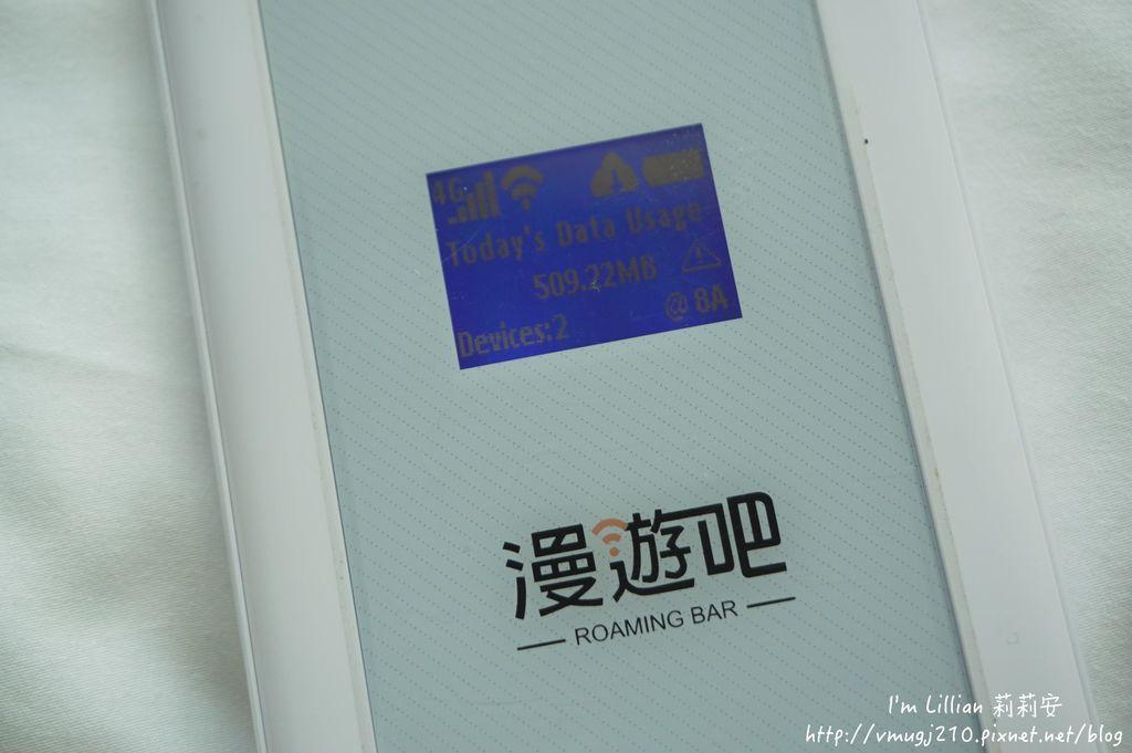 新加坡wifi機租借61漫遊吧 馬爾地夫網路.JPG