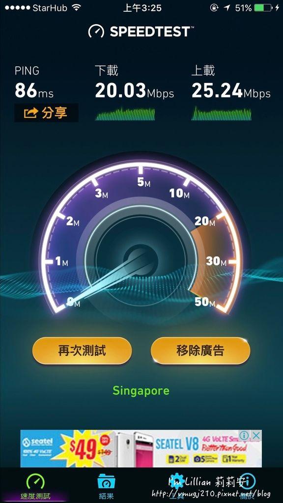 新加坡wifi機租借120漫遊吧 馬爾地夫網路.jpg