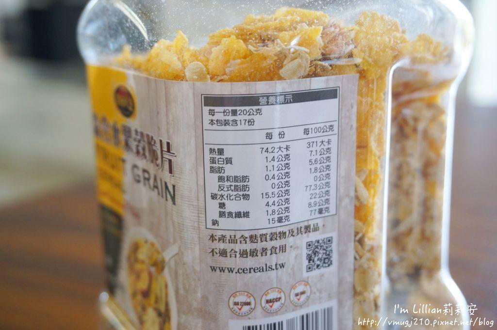 宅配美食 穀市大亨 低卡早餐推薦15綜合水果榖脆片 綜合堅果榖脆片.JPG