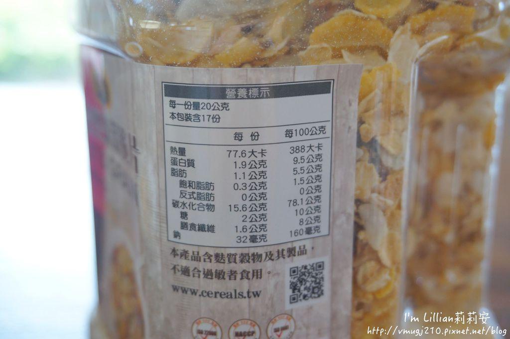 宅配美食 穀市大亨 低卡早餐推薦14綜合水果榖脆片 綜合堅果榖脆片.JPG