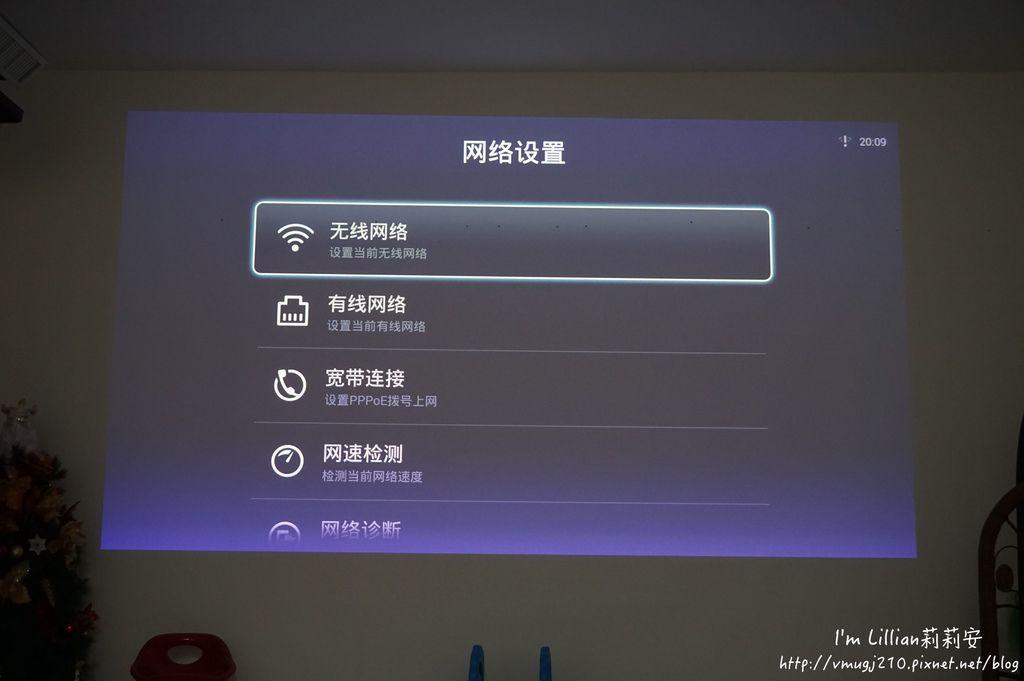 奧圖碼Optoma 投影機推薦 16ZH55開箱文.JPG