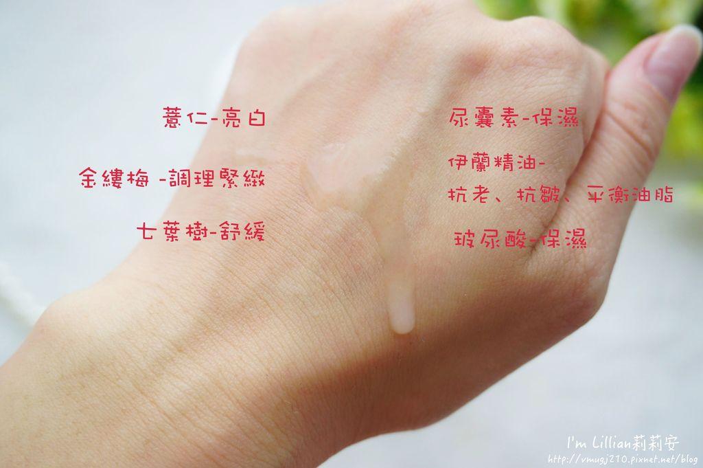 dr-douxi朵璽必買商品11薏沛健康機能水 凍齡熬夜奇蹟霜  賦活新生卵殼膜.JPG