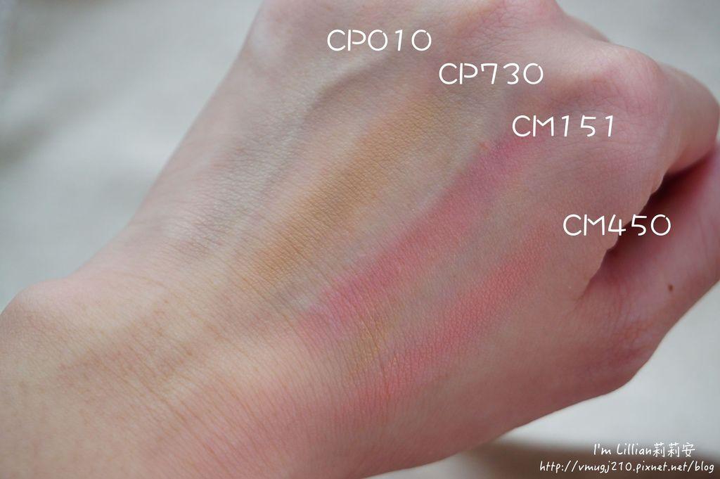 顯色持久腮紅推薦 植村秀209創意無限腮紅霜修容盤.JPG