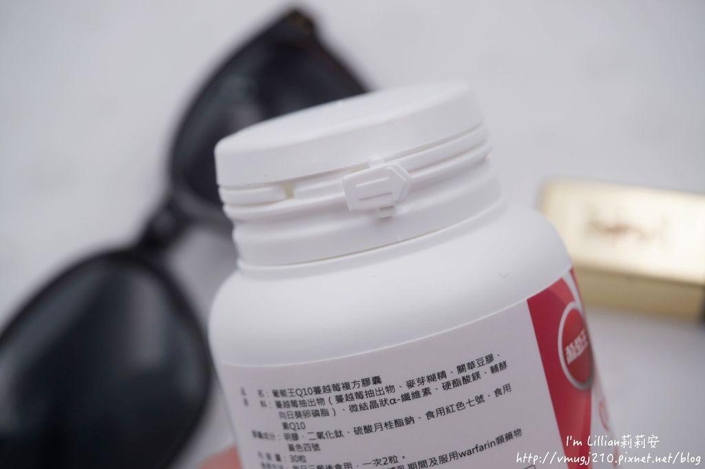葡萄王 Q10蔓越莓複方膠囊222私密處保養 陰道發炎.JPG