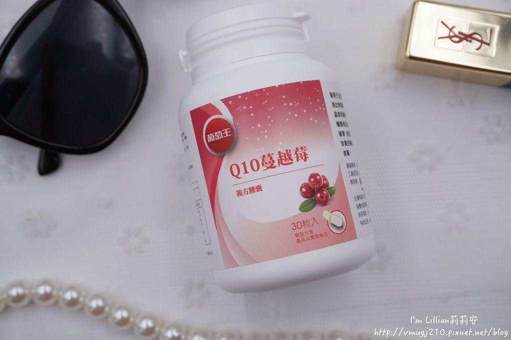 葡萄王 Q10蔓越莓複方膠囊212私密處保養 陰道發炎.JPG
