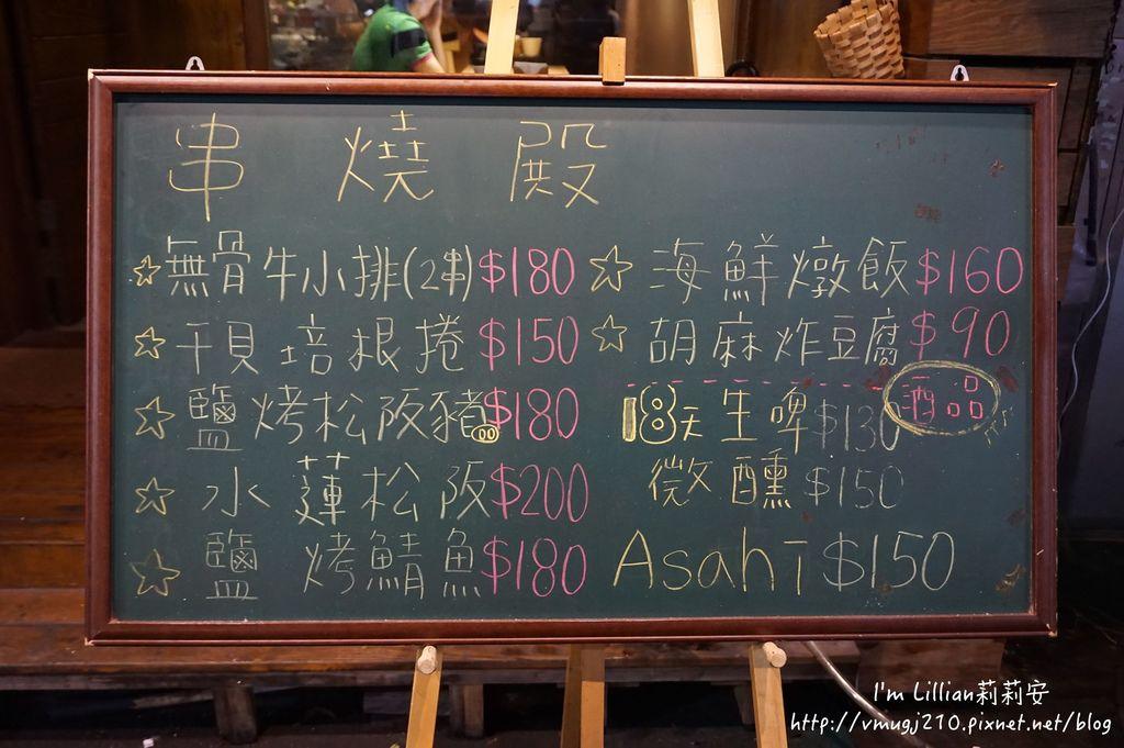 台北東區美食 串燒殿05串燒 燒烤餐廳.JPG