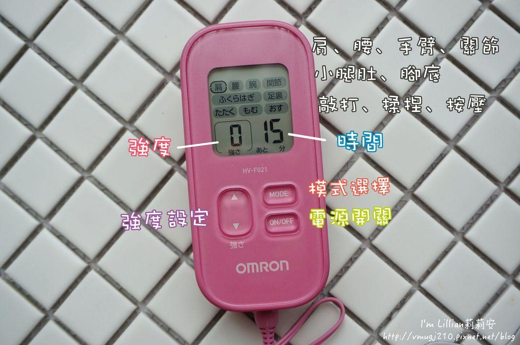 1按摩器推薦 ORMON歐姆龍低週波按摩器29.jpg