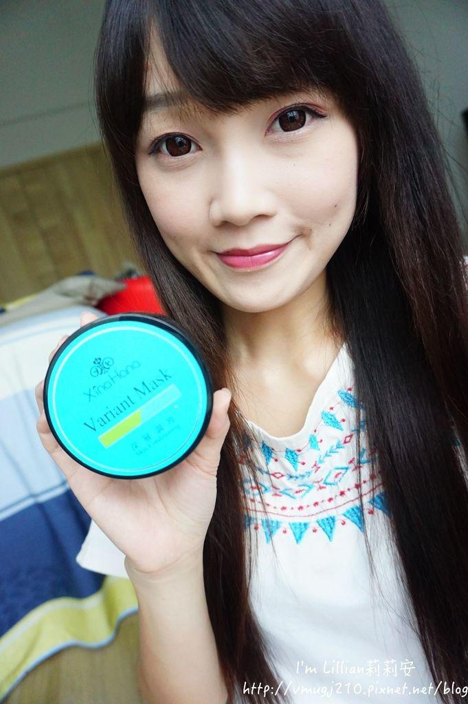 韓國泥膜推薦 Xina百變泥膜176敏感肌 美白面膜 .JPG