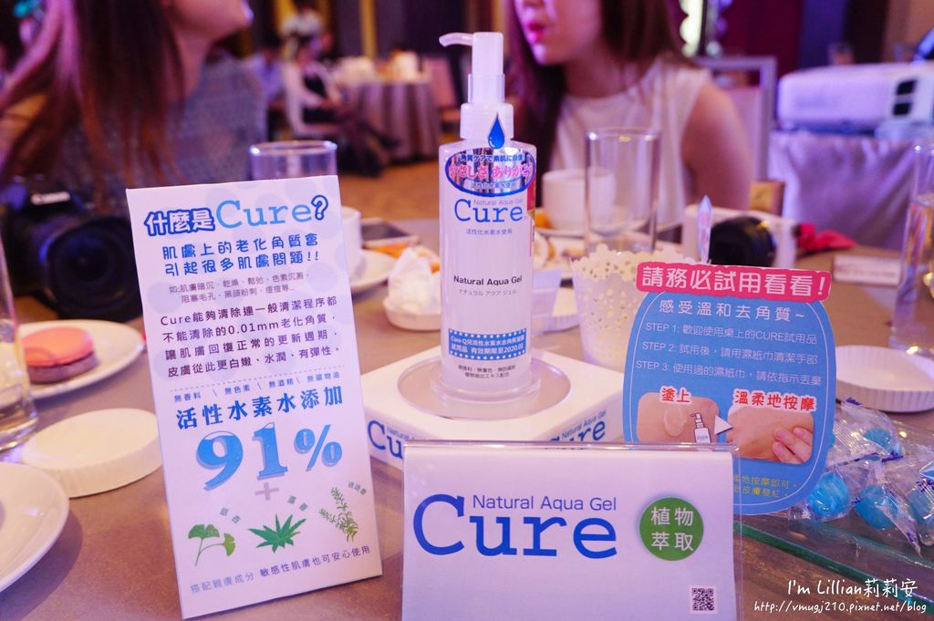 日本 CURE Q兒 溫和去角質33去角質推薦.JPG