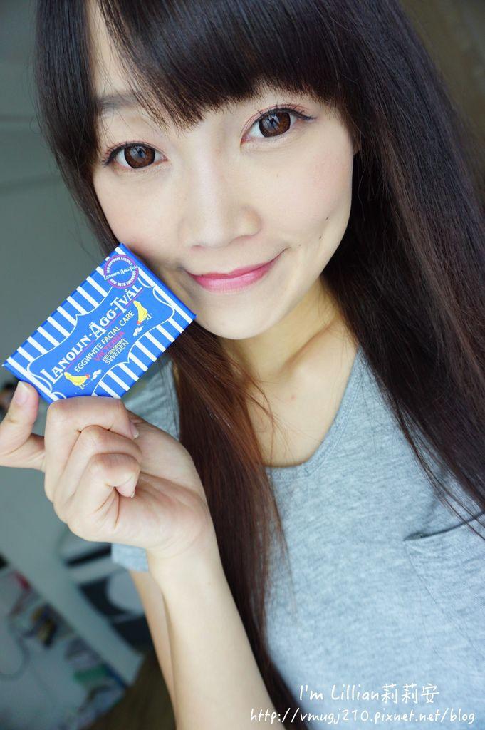 洗顏皂推薦 蛋白面膜雞蛋皂59潔顏產品推薦.JPG