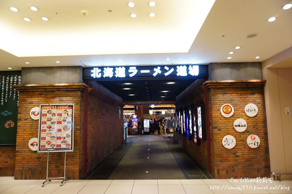 北海道自由行攻略20札幌美食推薦.JPG