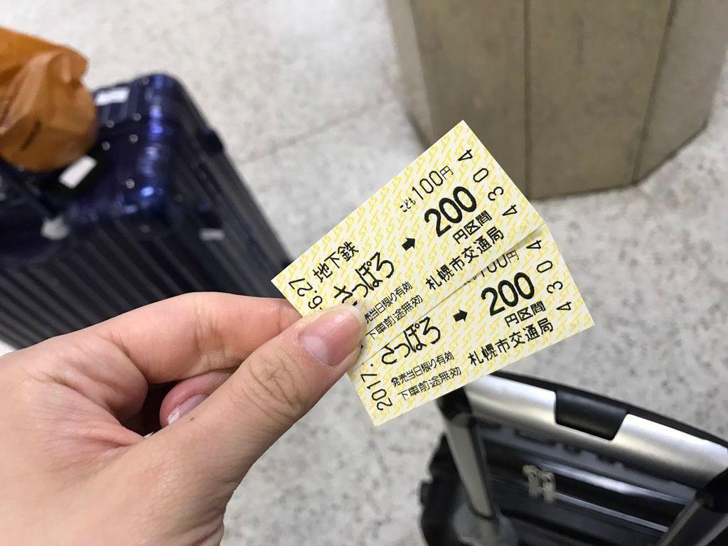 北海道自由行攻略73札幌美食推薦.jpg