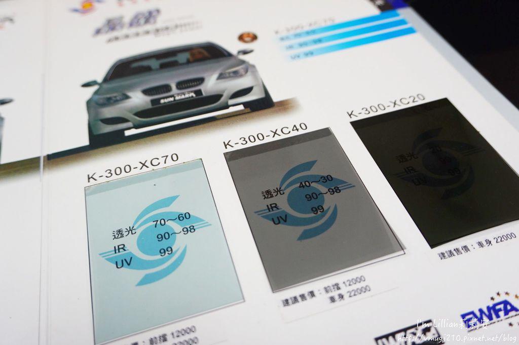 汽車隔熱紙推薦 桑瑪克隔熱紙56SUNMARK 隔熱紙 紫外線.JPG