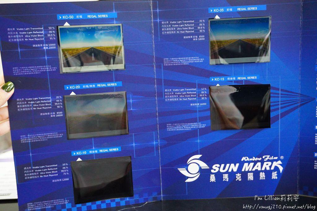 汽車隔熱紙推薦 桑瑪克隔熱紙50SUNMARK 隔熱紙 紫外線.JPG