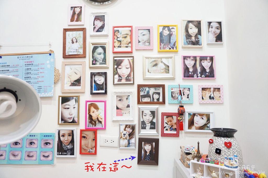 台北做臉推薦 眉毛夫人14清粉刺推薦 護膚調理.JPG