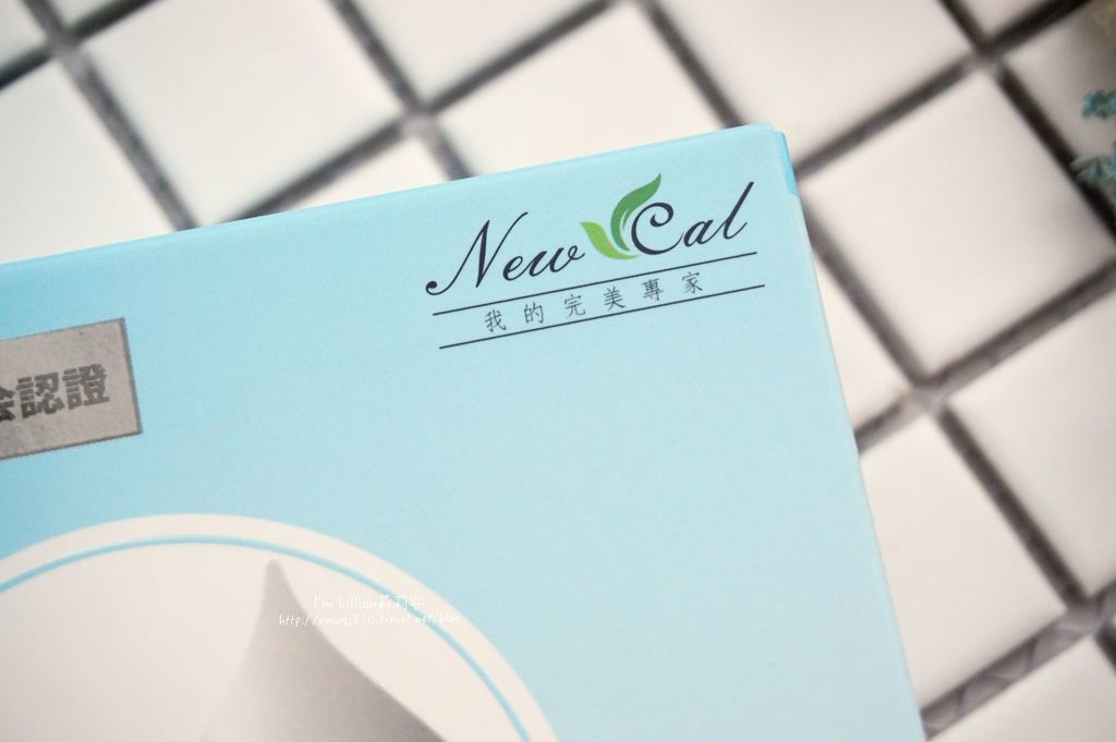 NewCal 水素飲9氫離子水.JPG