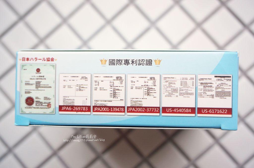 NewCal 水素飲13氫離子水.JPG