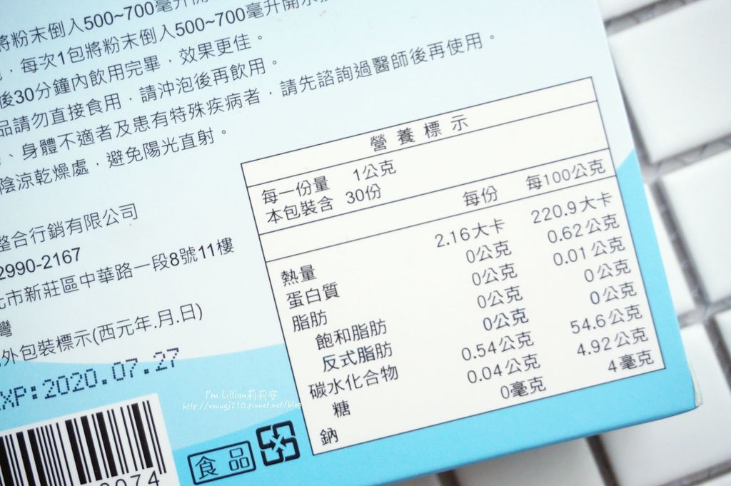 NewCal 水素飲14氫離子水.JPG