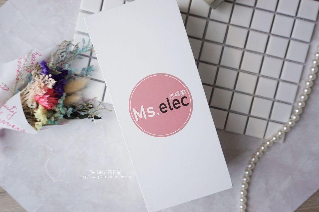 Ms.elec米嬉樂 負離子音波魔髮梳1護髮推薦.JPG