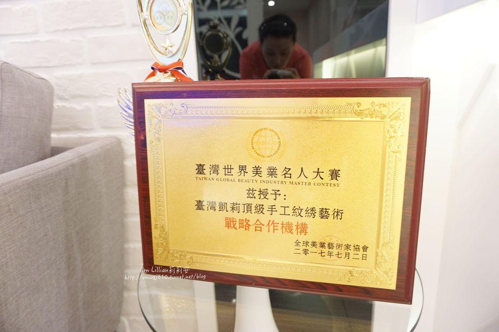 三重繡眉推薦 凱莉頂級手工紋繡藝術23平價繡眼線.JPG