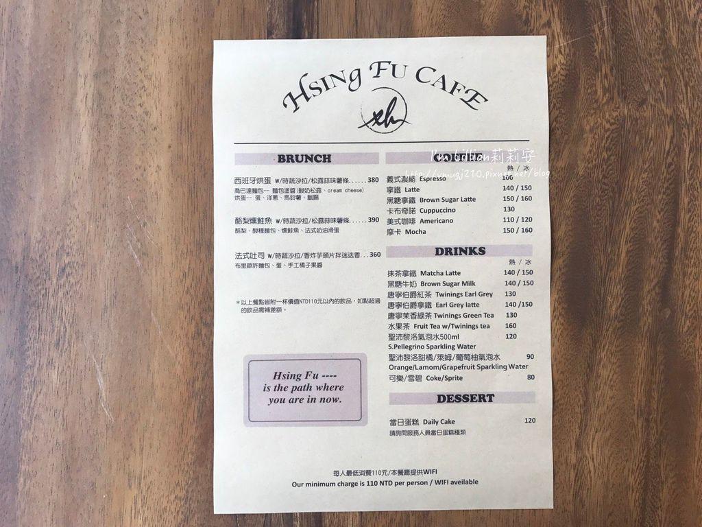 礁溪美食早午餐推薦194幸福咖啡 早午餐 咖啡廳.jpg