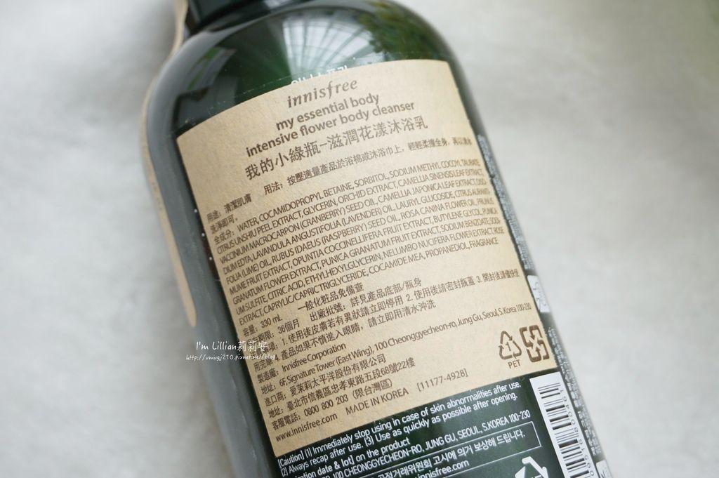 innisfree 沐浴乳25乳液 身體乳推薦.JPG