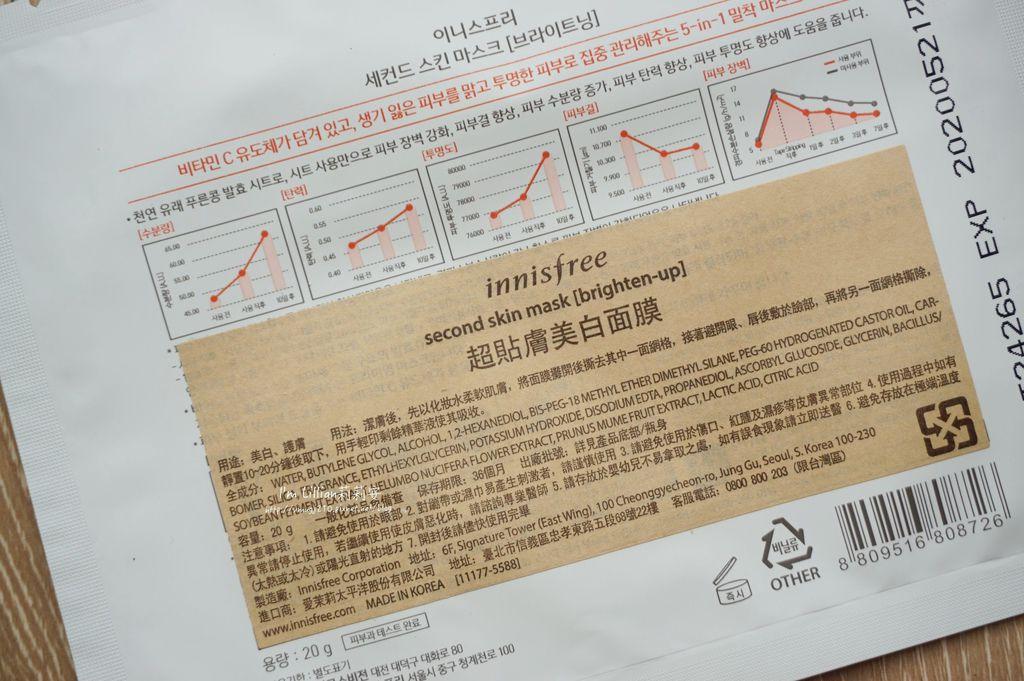 innisfree 沐浴乳38乳液 身體乳推薦.JPG