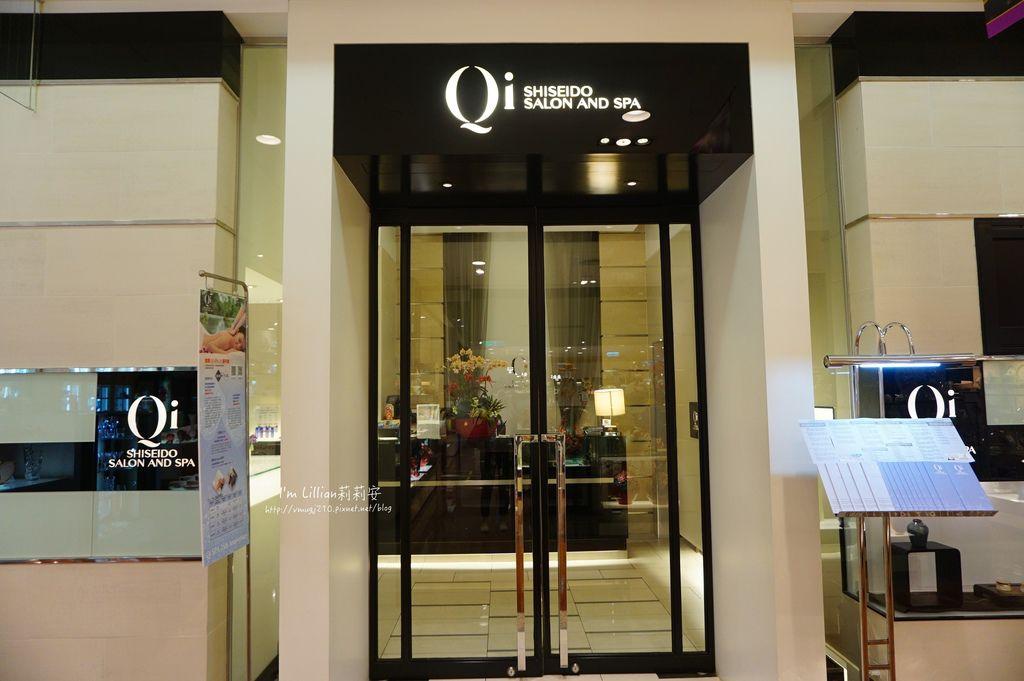 資生堂 Qi SPA SOGO復興館198貴婦級的平價SPA.JPG