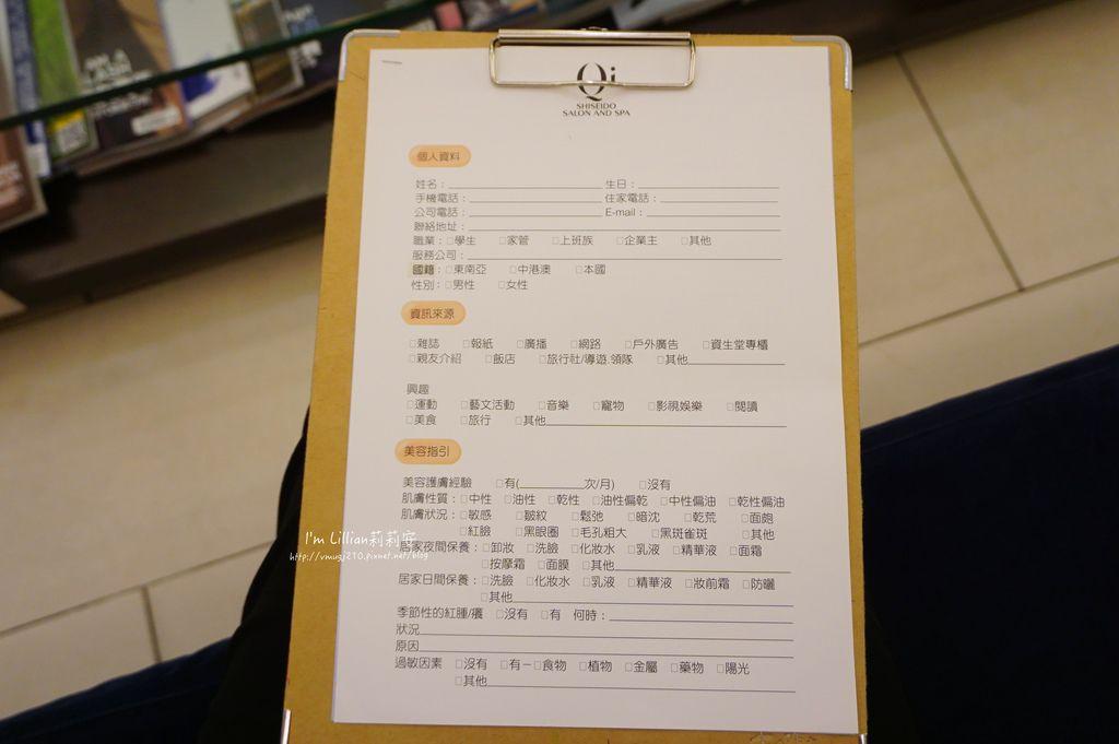 資生堂 Qi SPA SOGO復興館2貴婦級的平價SPA.JPG