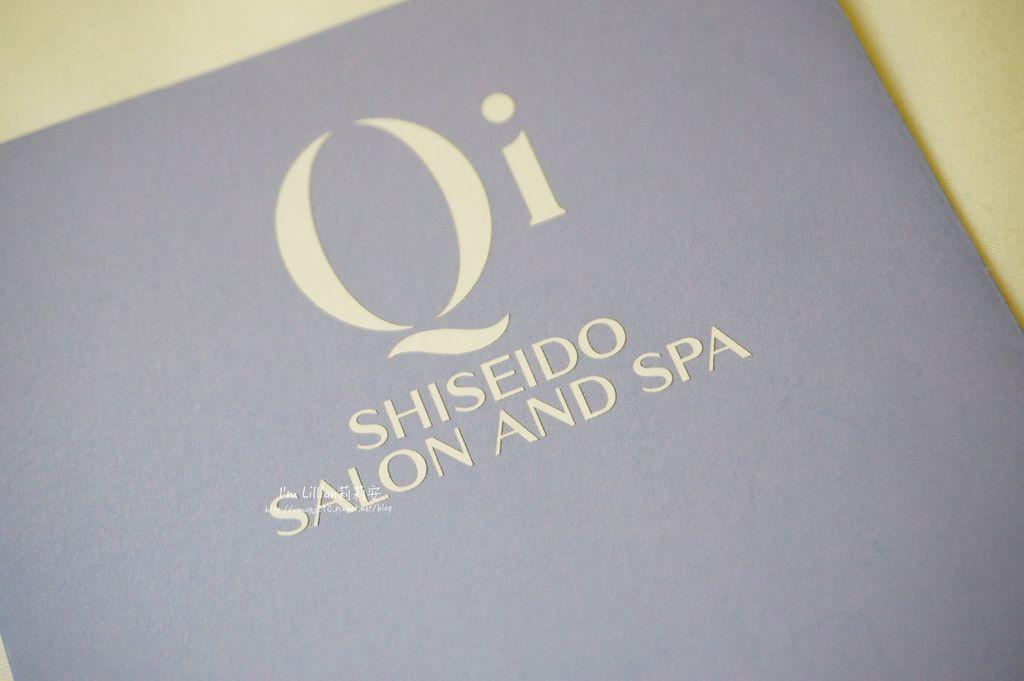 資生堂 Qi SPA SOGO復興館209貴婦級的平價SPA.JPG