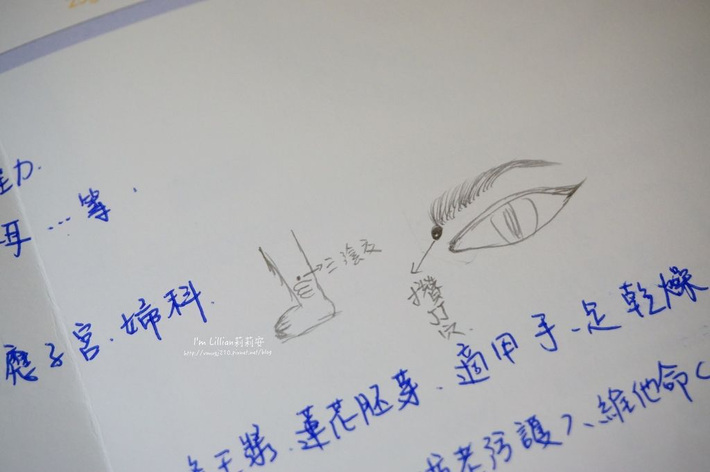 資生堂 Qi SPA SOGO復興館203貴婦級的平價SPA.JPG