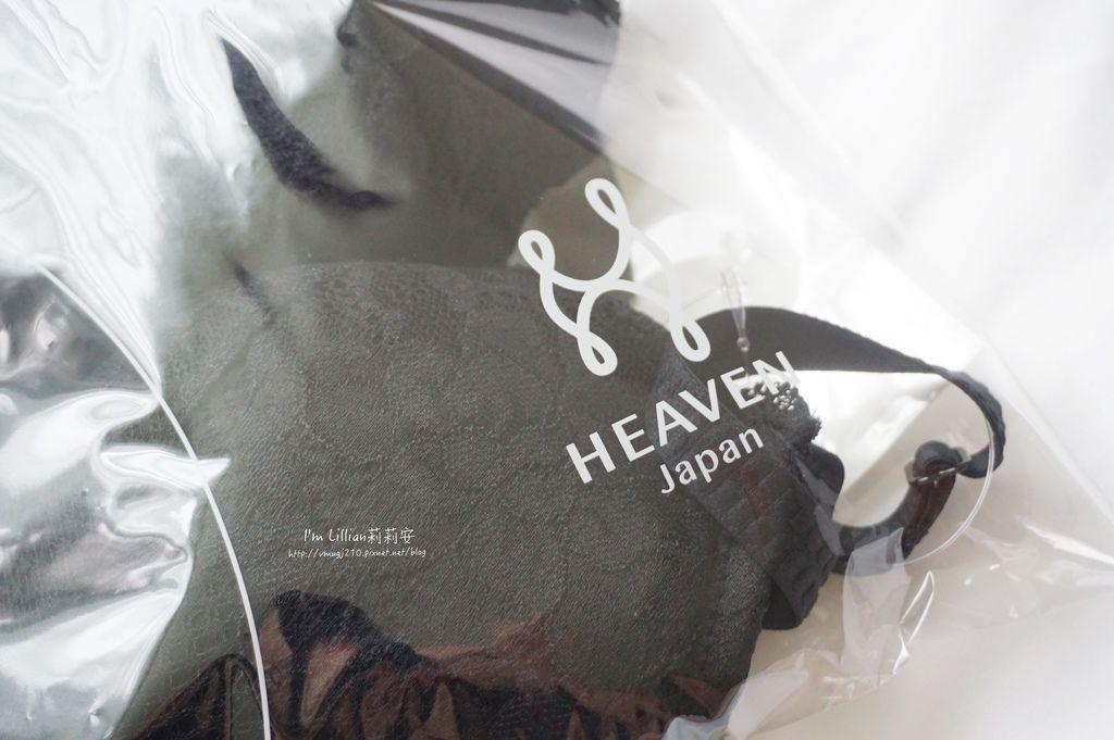 日本樂天 日本神奇無鋼圈Non-wire調整型內衣7日本線上購物教學.JPG