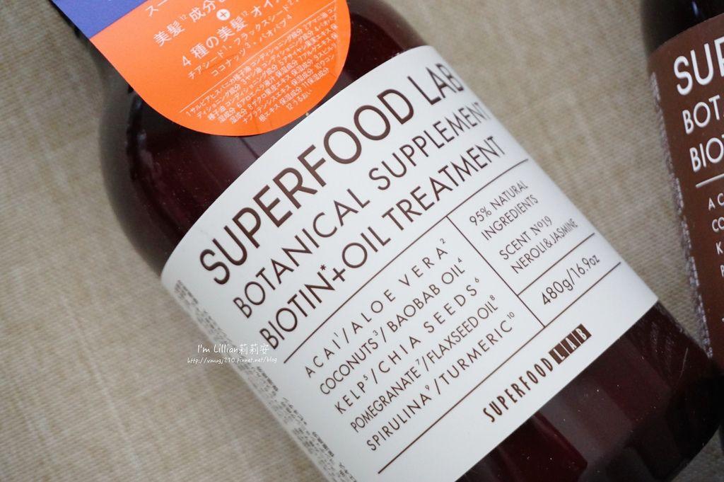 SUPER FOOD LAB毛髪強化系列8毛髮強健洗髮精推薦.JPG
