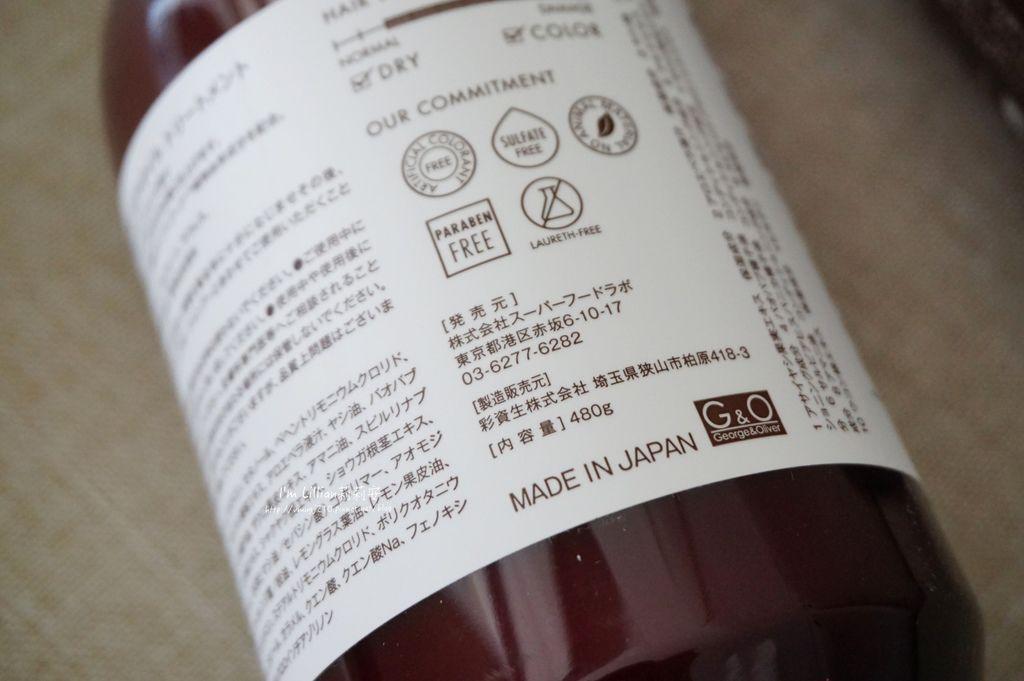 SUPER FOOD LAB毛髪強化系列9毛髮強健洗髮精推薦.JPG